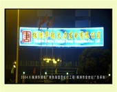 名稱:大唐華銀電廠 人氣:1924