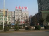 名稱:湘潭光霽醫院樓頂標識 人氣:2724