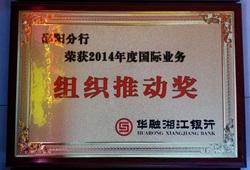 华融湘江银行-奖牌06