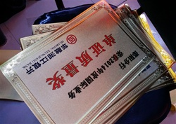华融湘江银行-奖牌3