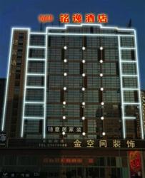 铭逸酒店2