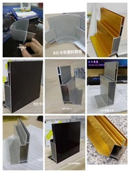 軟膜燈箱-0015